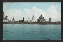 Collectible Russia 1914 old postcard stamped postally  #369